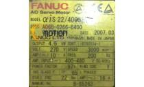 MOTEUR FANUC A06B-0266-B400